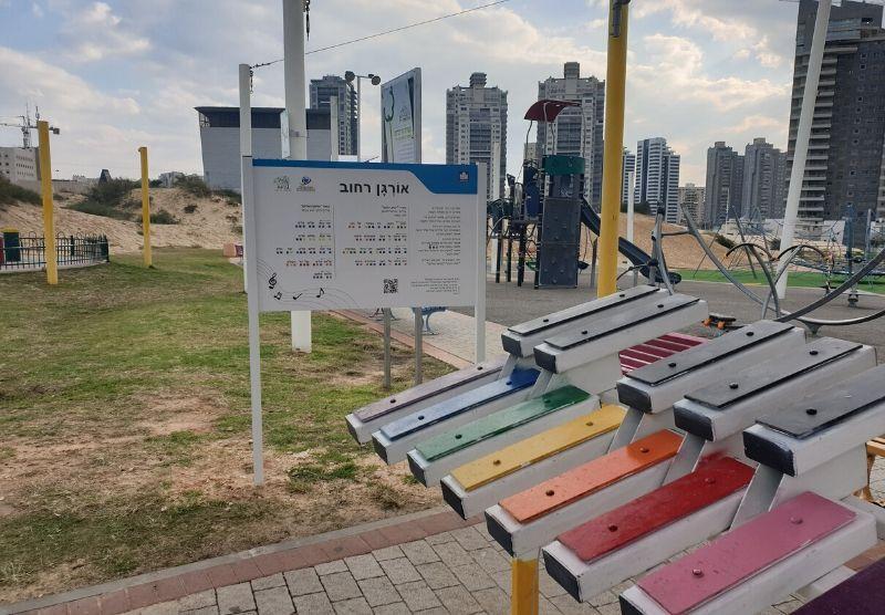 הנגשה פארק אשדוד