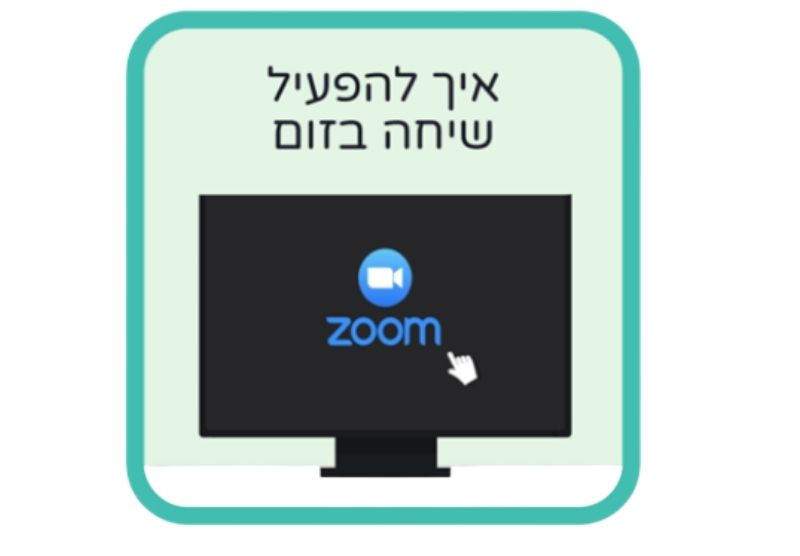 how to start zoom meetingg
